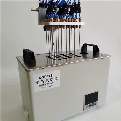 DCY-24S水浴氮吹仪
