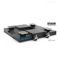SEM Base LP赛默飞定制版SEM主动隔振系统