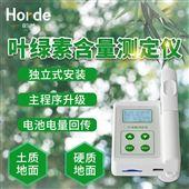 HED-YA叶绿素测定仪哪个牌子好