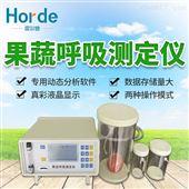 HED-HX20果蔬呼吸测定仪