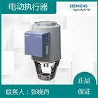 西门子执行器SKC60