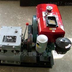 江苏省电力承装三级资质成套设备