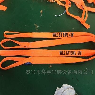 各种规格彩色吊装带厂家