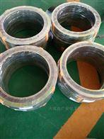DN50环形金属缠绕垫片厂家定做