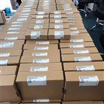 扬州西门子S7-200 SMART模块代理商