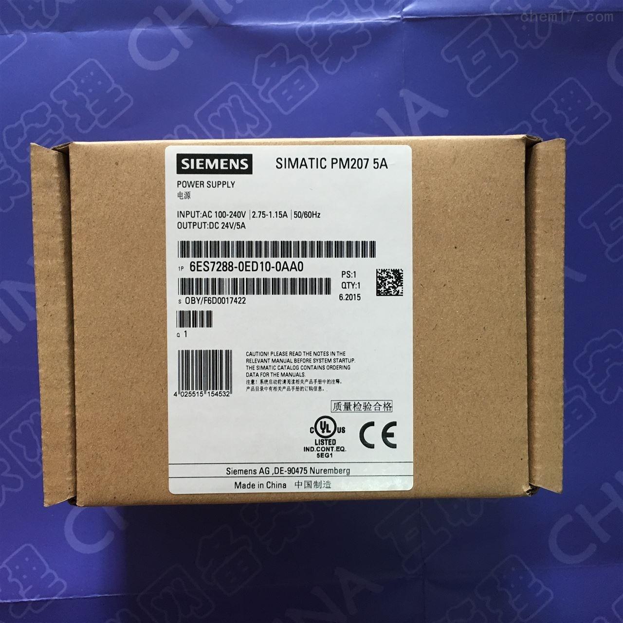 龙岩西门子S7-200 SMART模块代理商