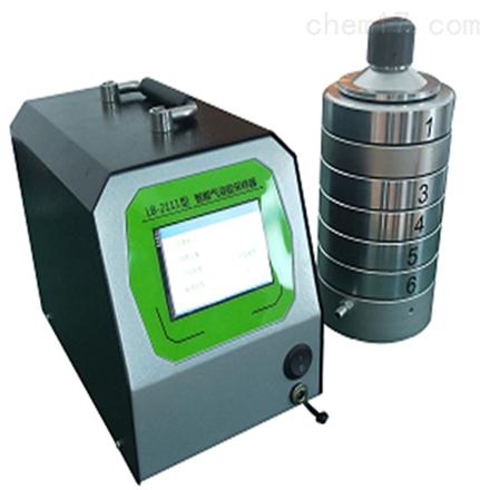 智能气溶胶/微生物采样器