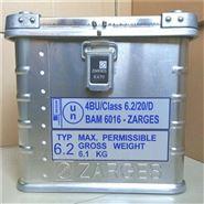 生物安全运输箱现货可提