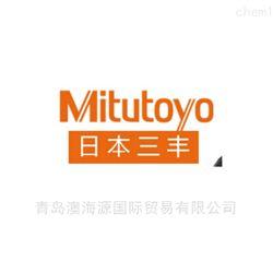 日本三丰Mitutoyo万丰尺293-100-10