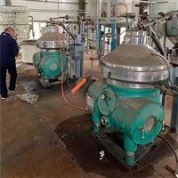 全国调剂回收二手碟式分离机净乳油水分离.