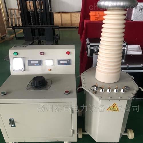 工频耐压试验装置测试仪五级承试