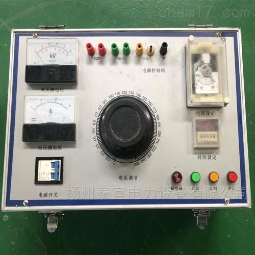 工频交流耐压试验成套装置五级承试
