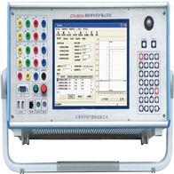 ZDKJ663A微机继电保护测试系统价格