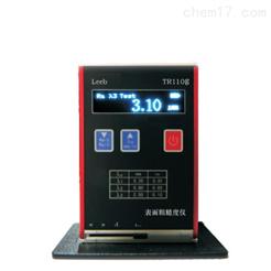 leeb452表面粗糙度仪