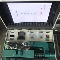 GSYHJ-3127V便携式电缆压号机