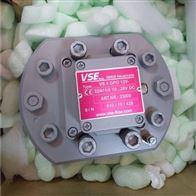 威仕流量计VS0.4GPO12V32N11/3-10..28VDC