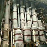 出售四效30吨钛材二手含盐废水蒸发器