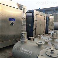 二手低温真空冷冻干燥机35平方价格
