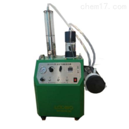 新款盐性气溶胶发生器