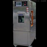 TLP80L-4標準型立式高低溫試驗箱