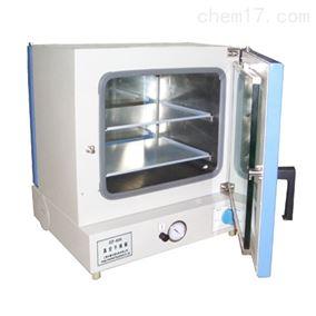DZF-6050立式对开门真空干燥箱厂家订制