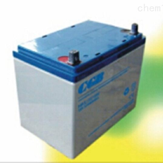 CGB长光蓄电池HRL12210W销售