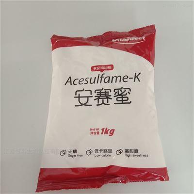 食品级安赛蜜AK糖生产厂家
