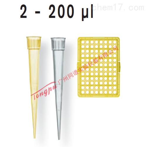 Brand 2-200μl 移液器吸头 732028