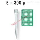 Brand 5-300μl 移液器吸头 732010