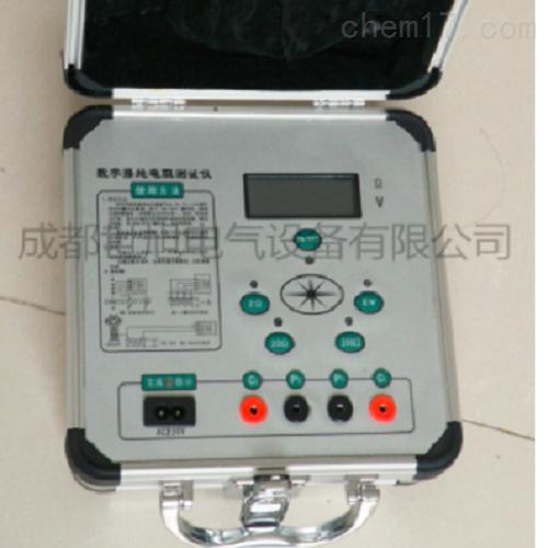 承装修试接地电阻测试仪供应