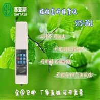 ZWJG-1植物茎秆强度仪