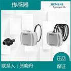 西门子QAM2120.040供应商