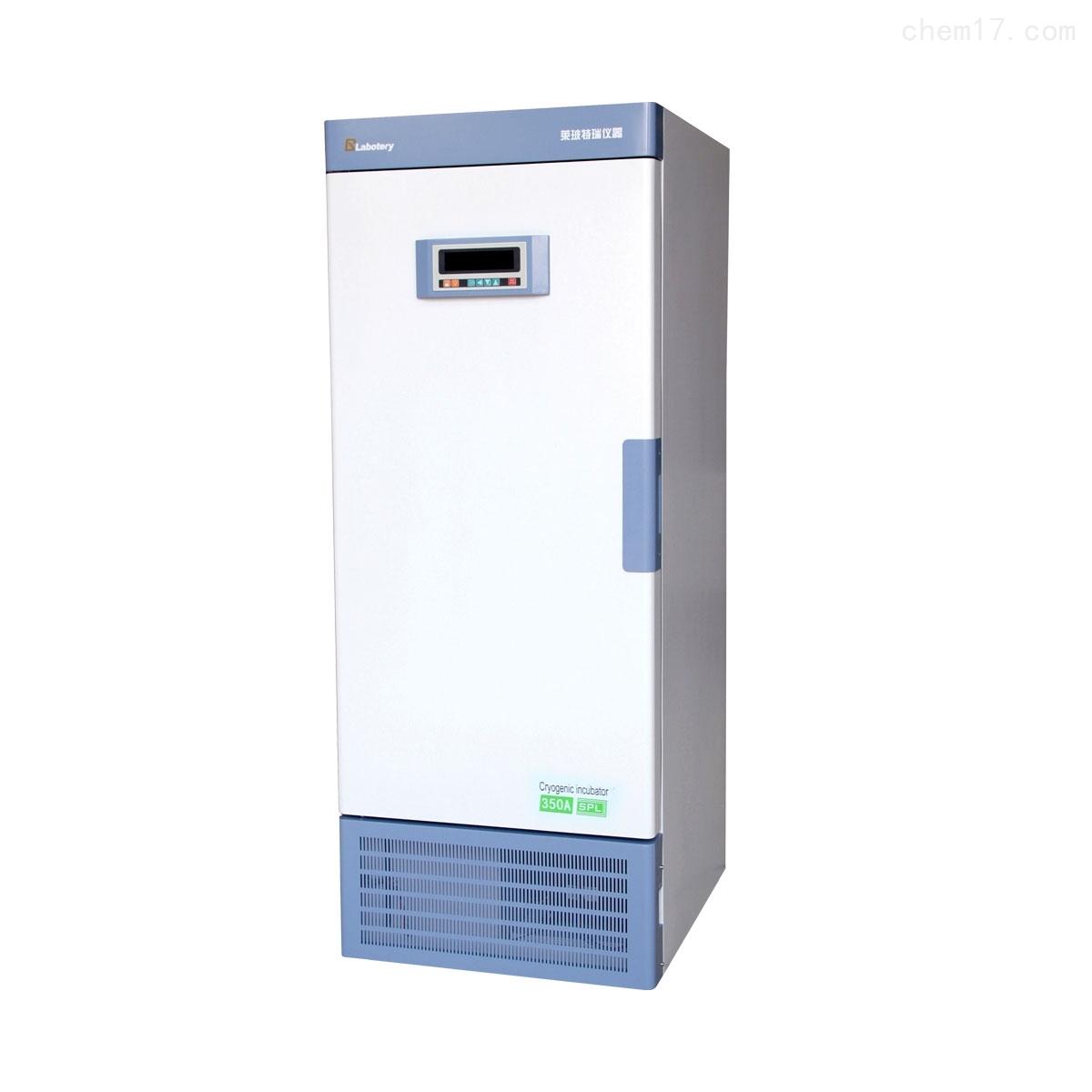 SPL-250--20℃低温培养箱