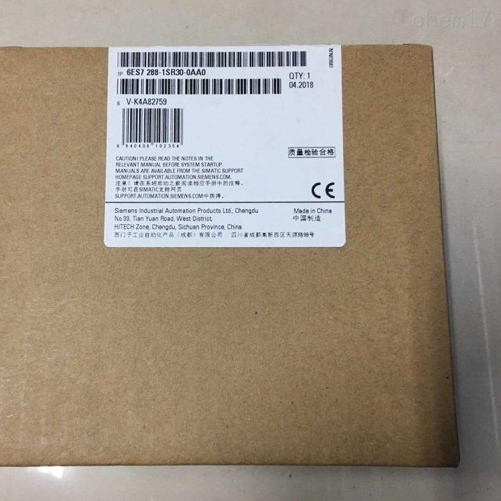 邯郸西门子S7-200 SMART模块代理商