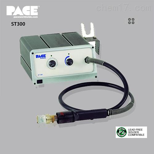 美国pace佩斯大功率模拟可调温度风量热风枪