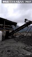洗砂場泥漿廢水離心脫泥機