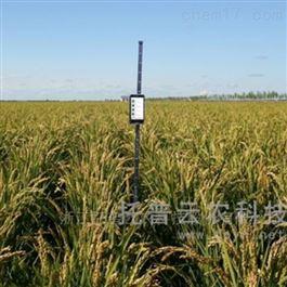 TPDM-G-1便携式作物株高测量仪