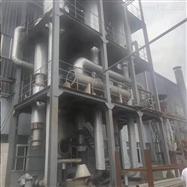 二手30吨MVR蒸发器