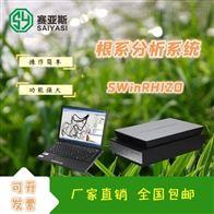 WinRHIZO根系分析系统WinRHIZO