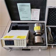 LH-II外压荷载的压力传感器、荷载显示仪
