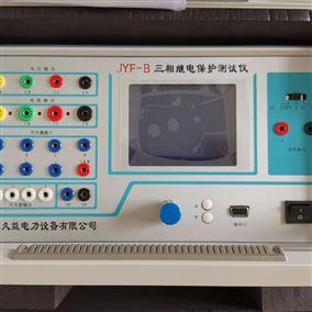 扬州生产三相微机继电保护测试仪