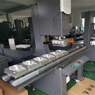 GBHJ248超声波焊接设备