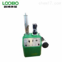 LB-3311盐性气溶胶发生器生产厂家