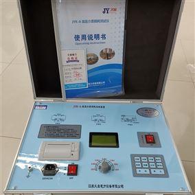 JY系列抗干扰介质损耗测试仪