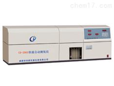 电厂煤炭快速自动测氢仪  碳氢元素分析仪