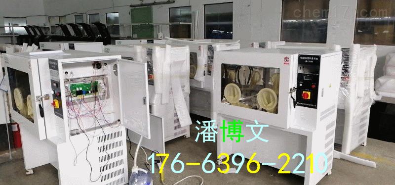MC-350N恒温恒湿低浓度颗粒物称重设备