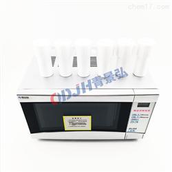 JH-YW微波消解装置抗氯离子干扰消解检测仪器