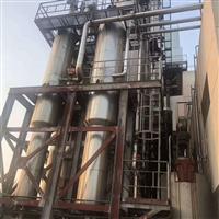 出售25吨二手三效降膜蒸发器
