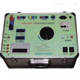 GDHG-105互感器特性综合测试仪价格