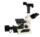 GMM-220甘肃兰州电脑型倒置金相显微镜